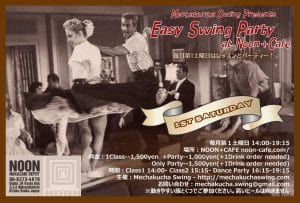 EASY SWING PARTY @ Noon+Cafe