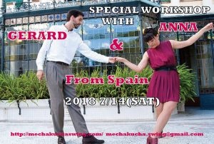 gerard,anna,lindyhopper,swingdance,lindyhoppers,swingmusic,dance,jazz,jazz dance