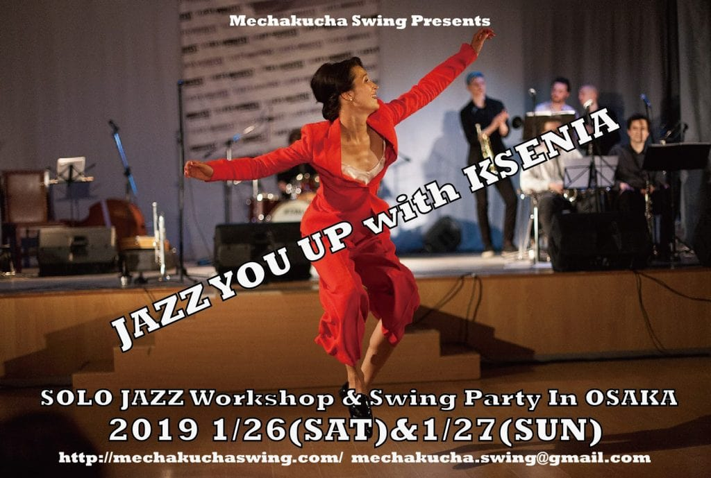jazz,you,up,KSENIA,RUSSIA,lindyhop,lindyhopper,dance,jazadance,