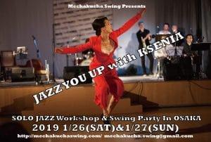 jazz,you,up,KSENIA,RUSSIA,lindyhop,lindyhopper,dance,jazadance,