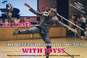 joys,solojazz,lindyhop,lindyhopper,swingdance,swingjazz,vintagejazz